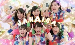 チームしゃちほこ パラパラ漫画でパラパラソング!「A(ええ)」事尽くしな新曲 『J.A.N.A.I.C.A.』のMV完成!