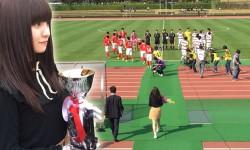 """""""スカパーJユースカップサポーター""""わーすた廣川、Jリーグユースカップ贈呈式に参加!"""