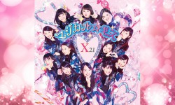 X21、最もノリよく最もキュートな楽曲「マジカル☆キス」ジャケット写真公開&配信もスタート!