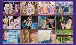 乃木坂46約4年間の集大成となるMusic Video集『ALL MV COLLECTION〜あの時の彼女たち〜』ジャケット写真が初公開