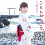 WEB_TKCA-74325_shokai