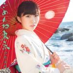 WEB_TKCA-74329_tsujo