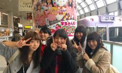 次世代アイドル「わーすた」が駅貼り&コンビニジャック!