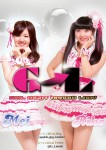 G→L Flyer_201510