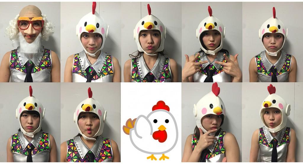 チキンパーティ_1