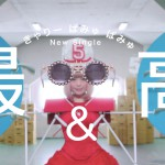 KPP teaser5
