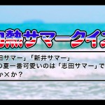 スクリーンショット 2016-05-19 0.37.12