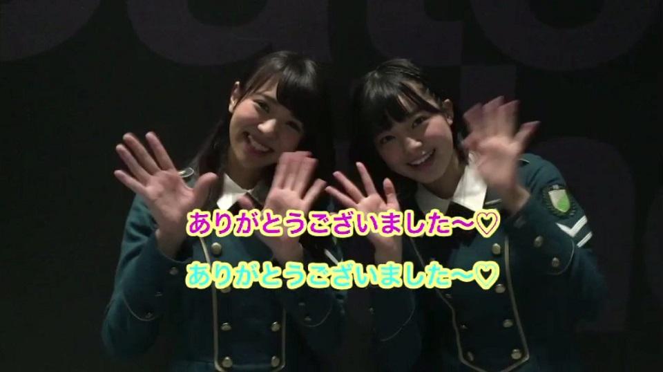 新感覚音楽ニュースチャンネル『...