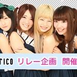slide_myurico