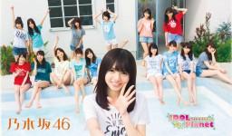 Nogi46_Banner