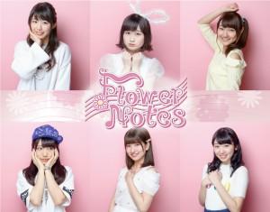FlowerNotes_A写_websize