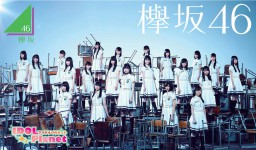 Keyaki46_Banner