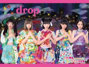 drop_00