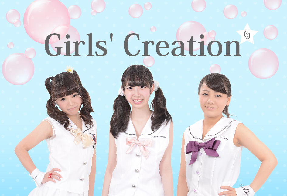 Girls'Creation