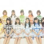 SG_AP_2line_Tougou