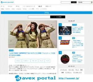 avexportal_LinQ