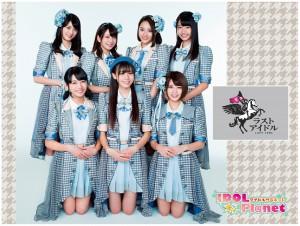 last-idol-01