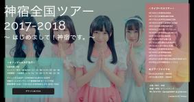 スクリーンショット 2018-01-09 17.14.09