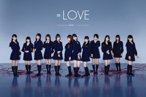 更新《0407解禁》【=LOVE】「手遅れcaution」Artist Photo Logo(web)