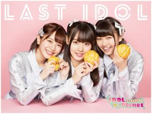 lastidol-01