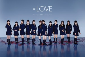 更新《0407解禁》【=LOVE】「手遅れcaution」Artist Photo Logo(web)