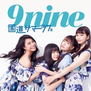 9nine_KSL_jk