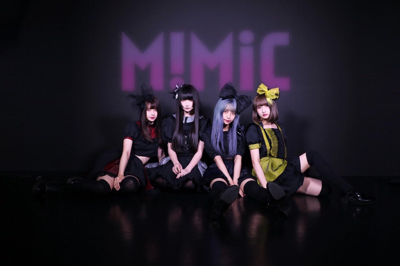 M!MiC