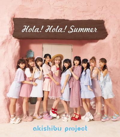 「Hola! Hola! Summer」