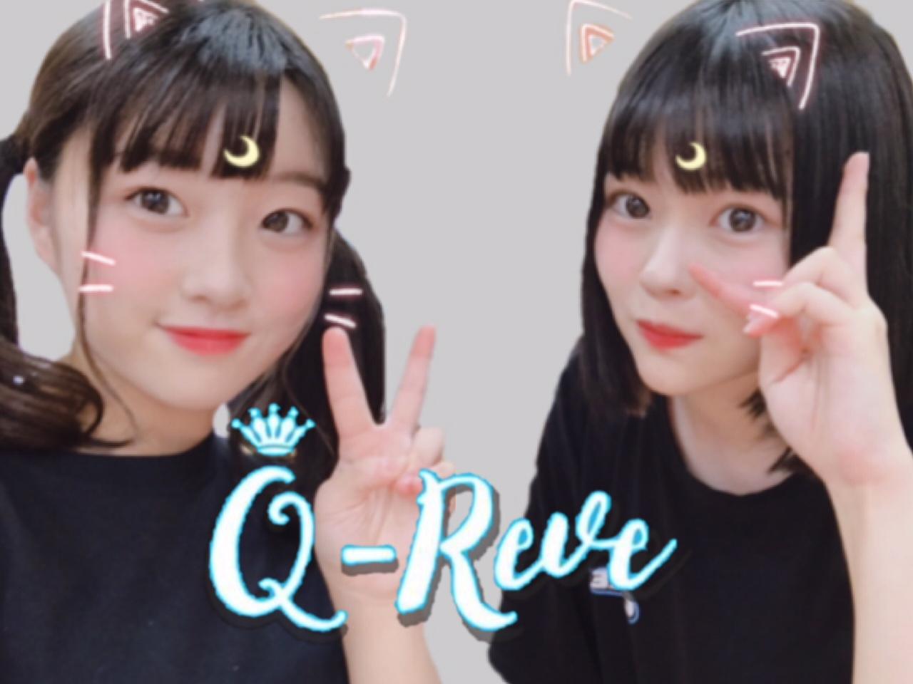 Q-Reve