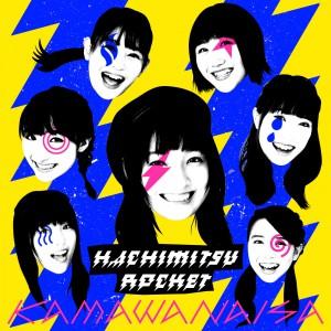 _hachiroke_kamawanaisa_fix