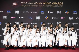2018 MAMA PREMIERE in KOREA 3(Hiragana Keyakizaka 46)