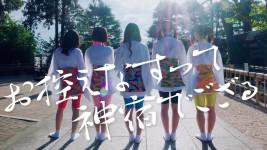 お控えMVサムネ-01