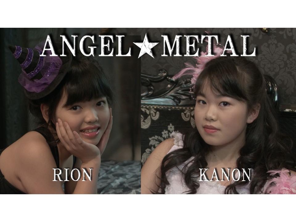 ANGEL★METAL