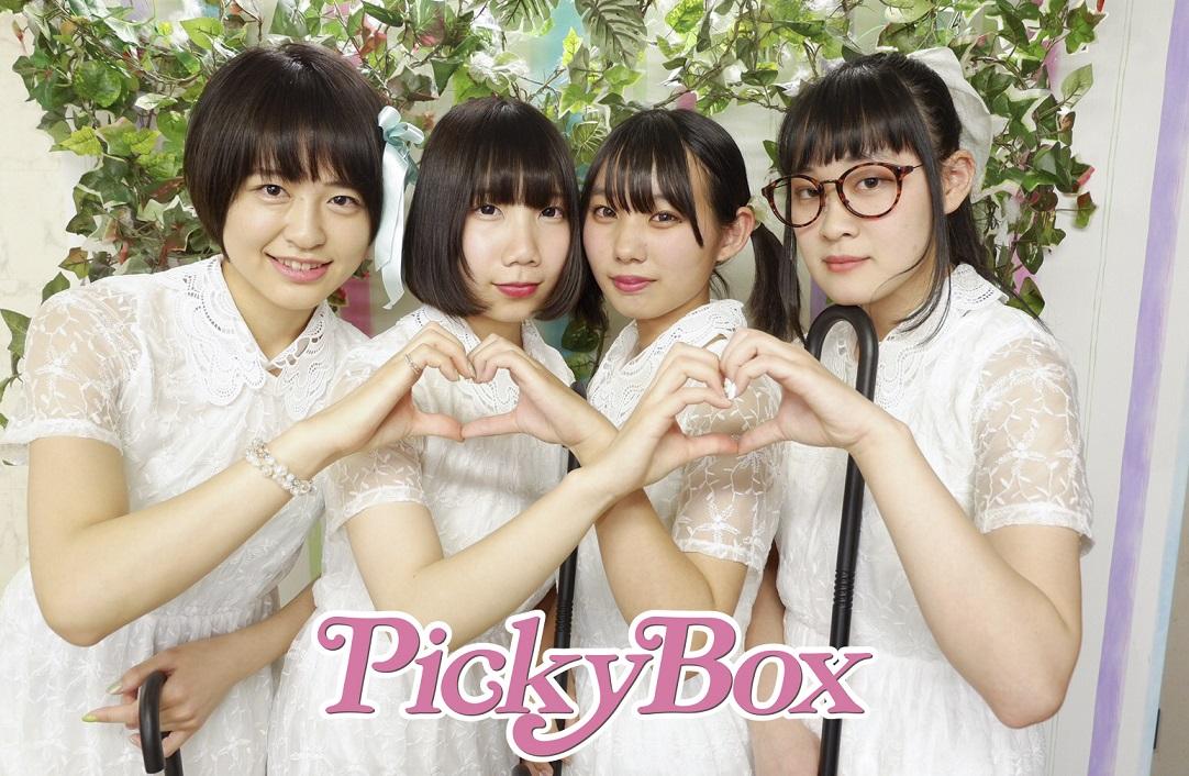 PickyBox