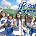 【P-school 】