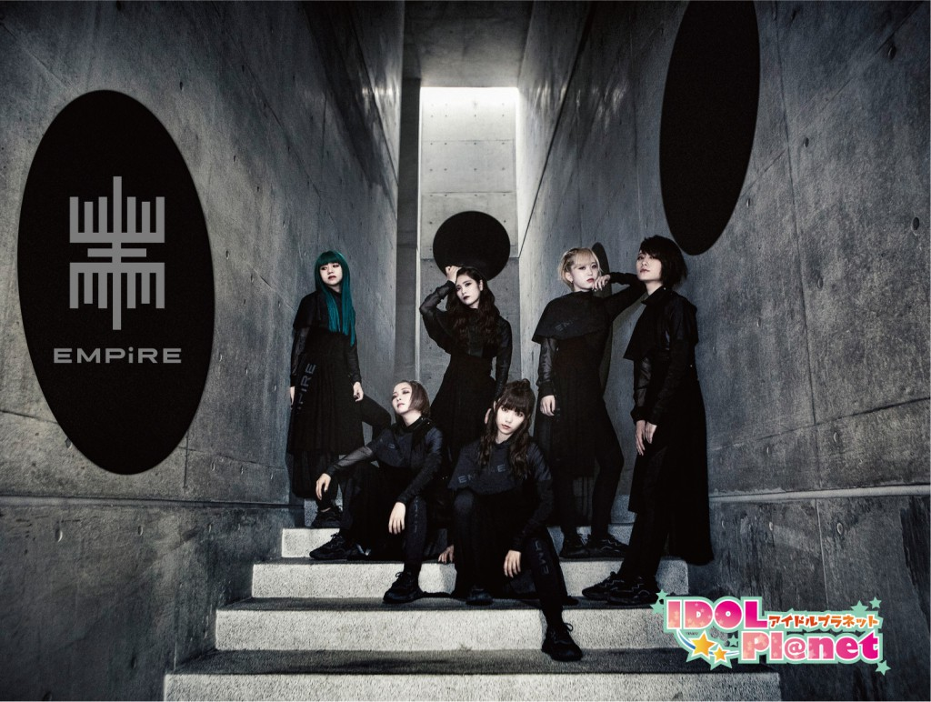 EMPiRE-01