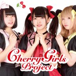 CHERRY GIRLS PROJECT チェリガアー写(横-1)