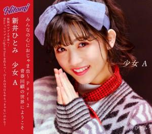 71291_少女A_CD[1]