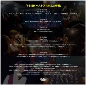 78041_BiSHBEST_告知画像[1]
