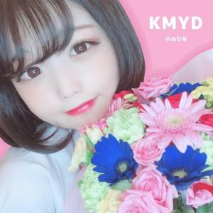 KMYD_HINA