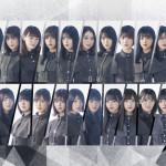 欅坂46アーティスト写真