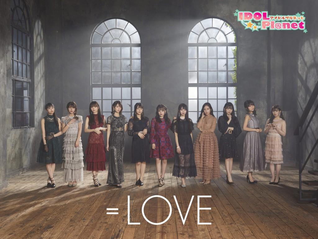 equal-love-01