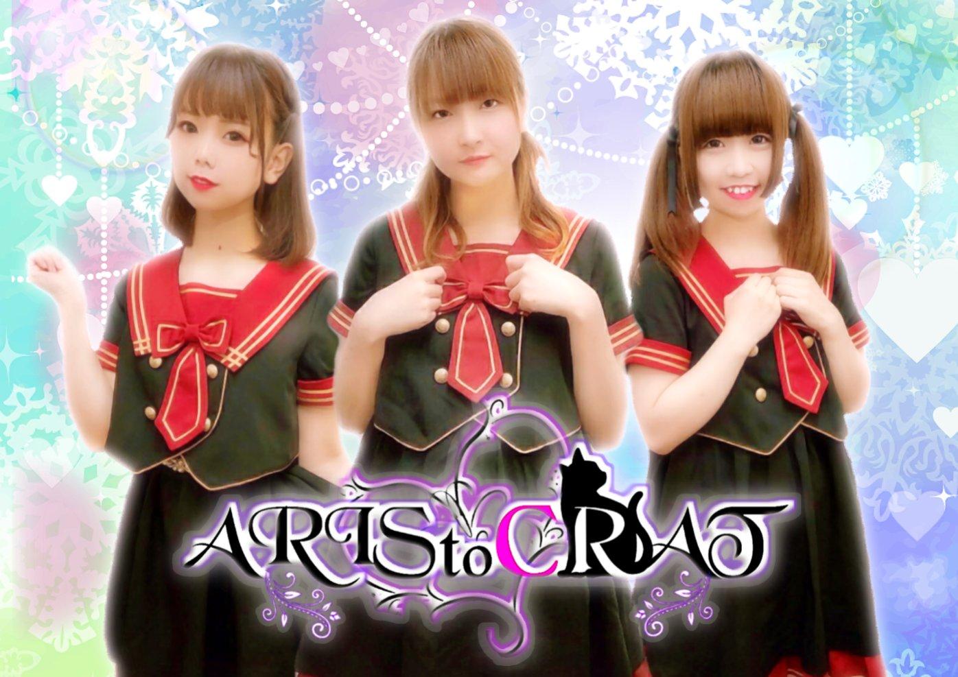 ARISTtoCRAT