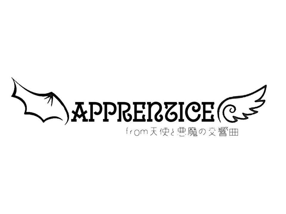 apprentice from 天使と悪魔の交響曲