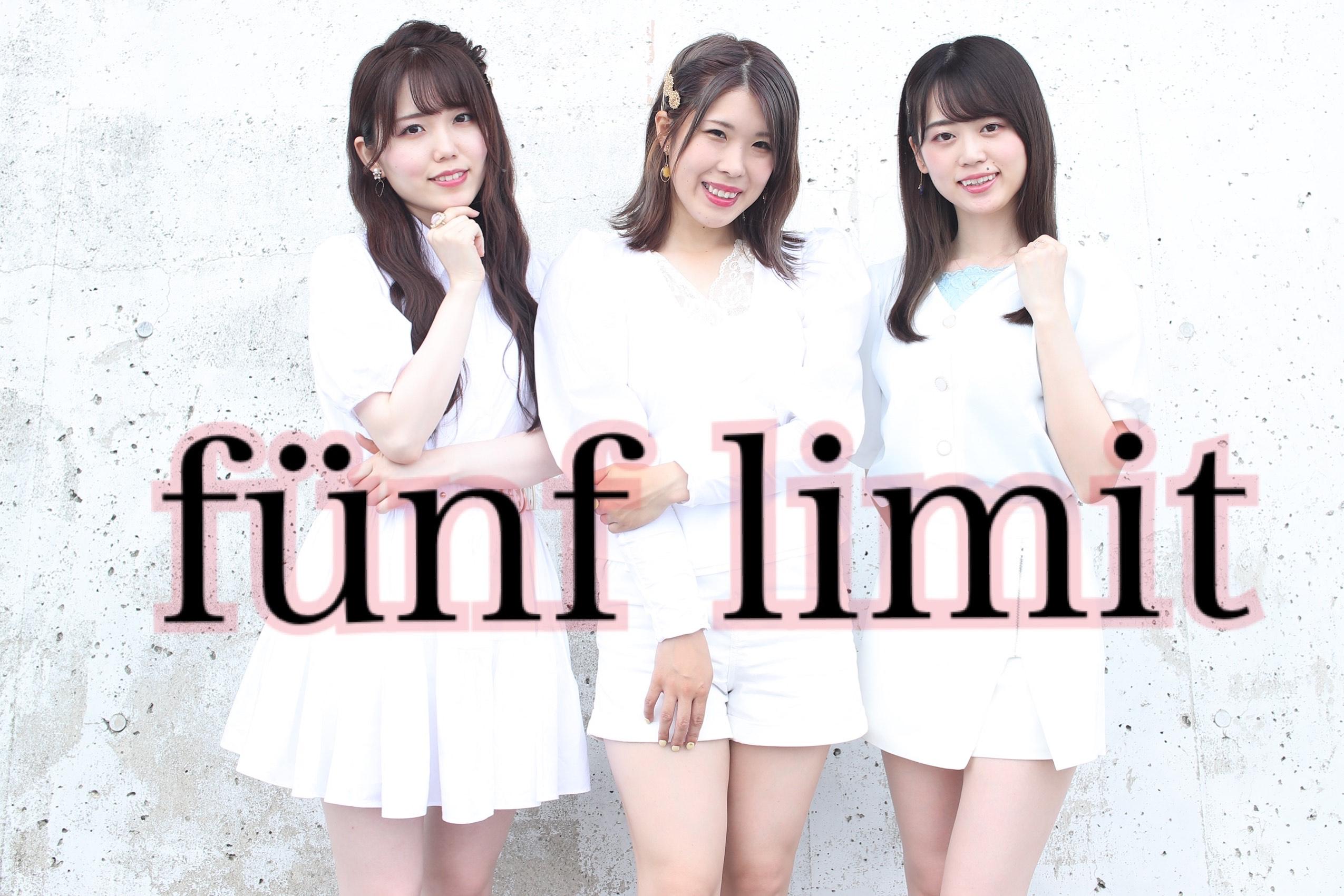 フィンフリミット