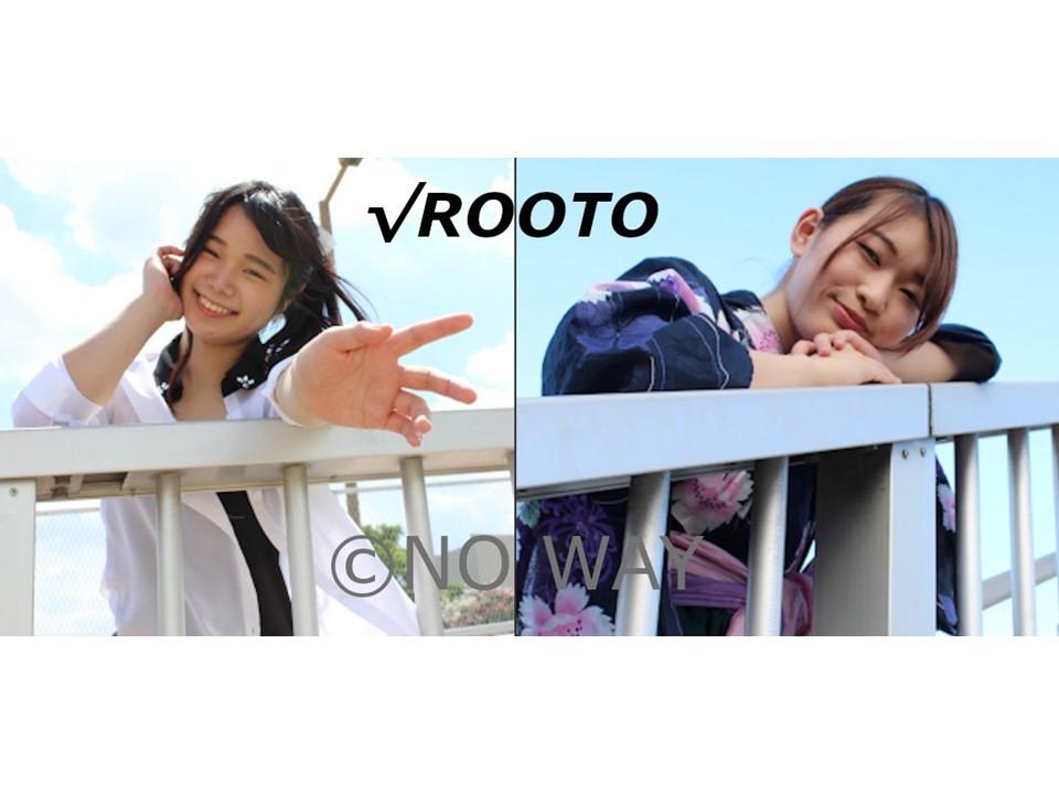 √ROOTO