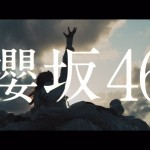 sakurazaka46_Nobody's fault teaser thumb