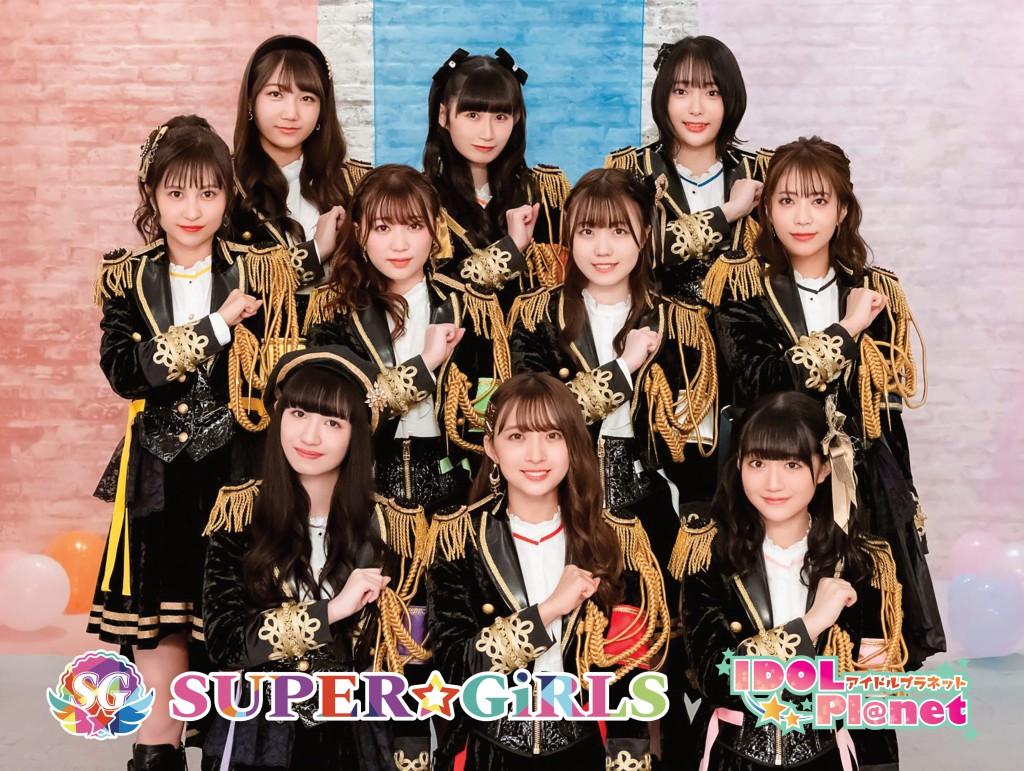 SuperGirls-book-01