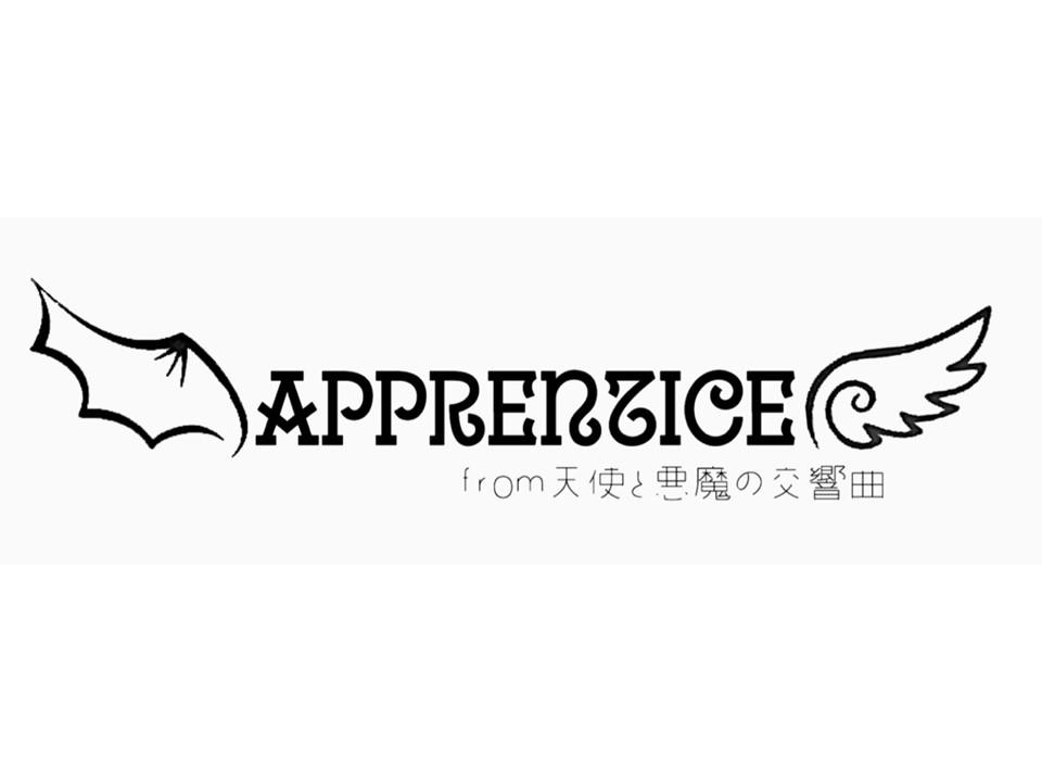 apprentice from天使と悪魔の交響曲