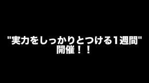 98491_スクリーンショット2021-01-1716.27.44[1]